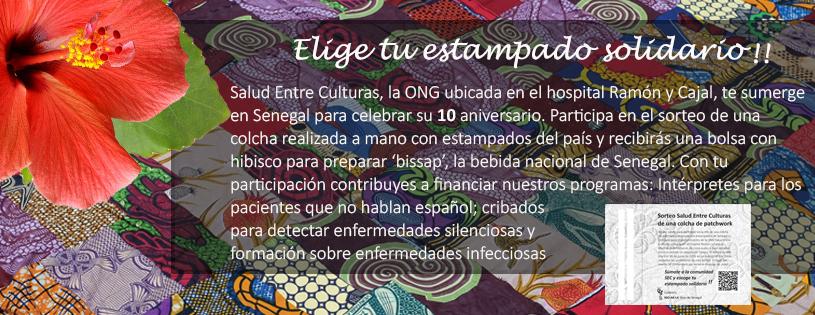 Salud Entre Culturas te lleva a Senegal por su 10 aniversario