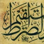 arabe1